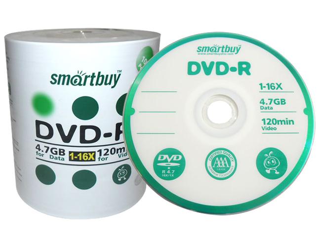 20 -  DVD-R SMARTBUY